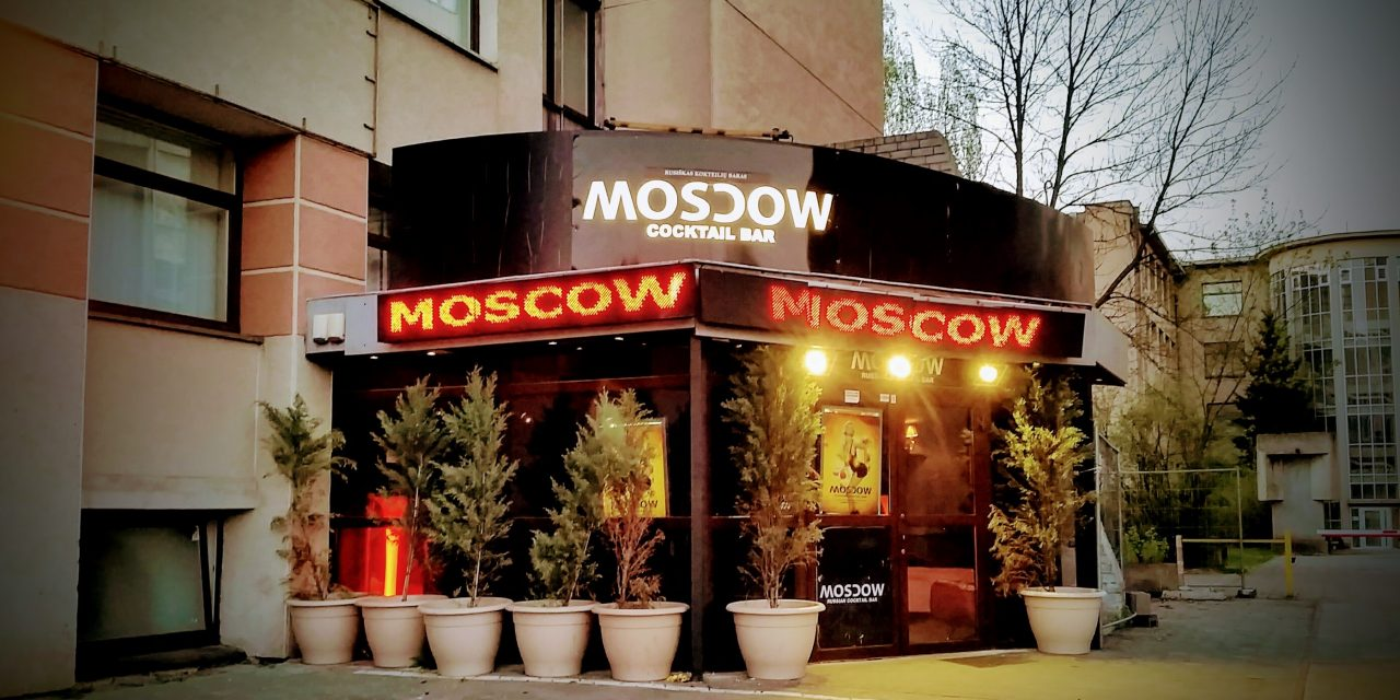 Baras Moscow Vilnius
