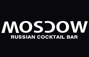 TUXY Bar baro logotipas Vilnius